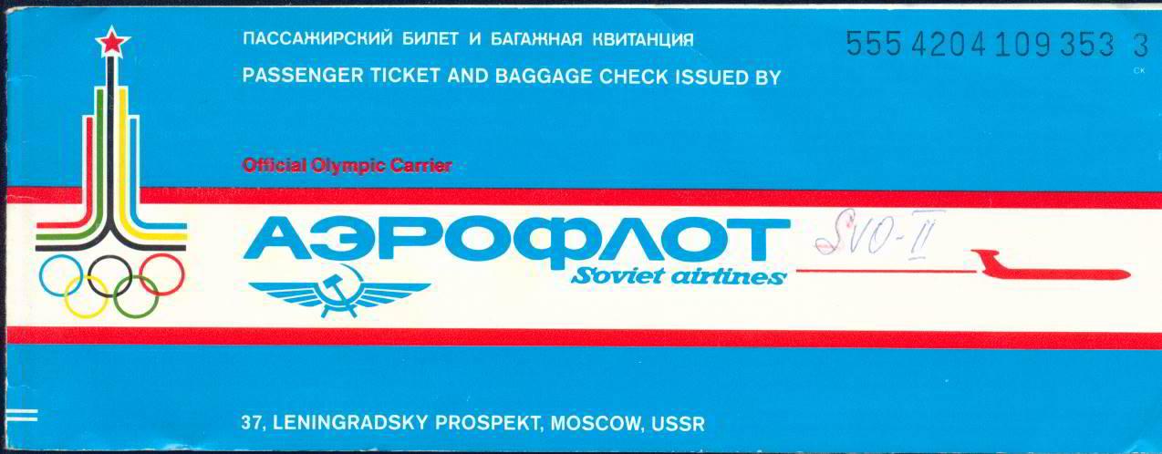 aeroflot chek inn