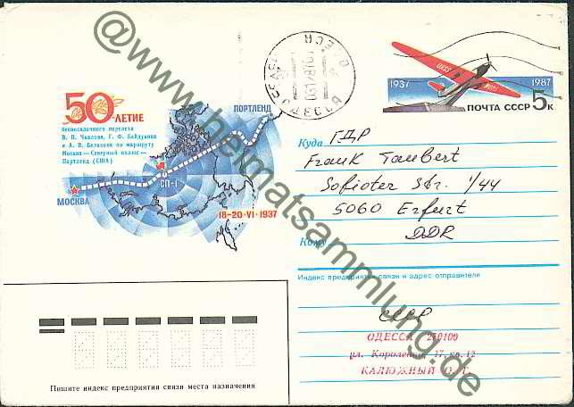 Briefe Adressieren Russland : Ganzsachen briefe russland sowjetunion