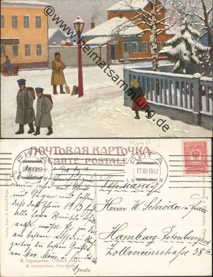 dorf auf russisch