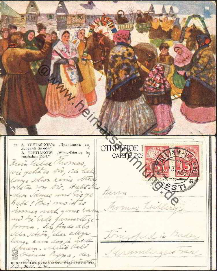 Historische-Ansichtskarten-Russische-Künstlerkarten