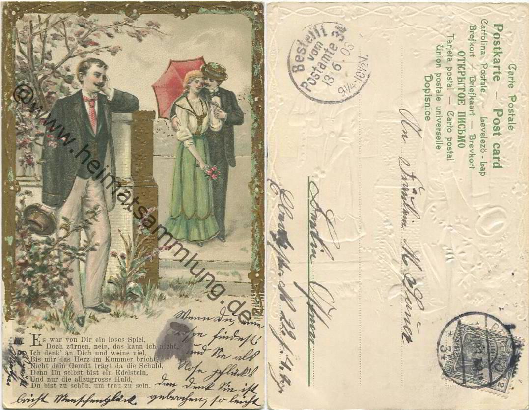 vertrau dir postkarte