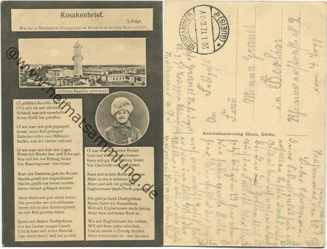 Historische Ansichtskarten Propaganda Kaiserzeit 01